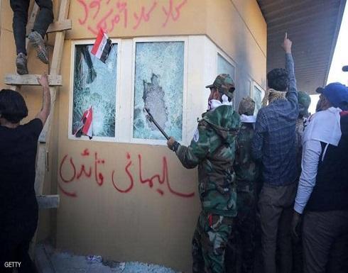 جرحى باقتحام سفارة أميركا ببغداد.. والسلطات تؤكد حمايتها