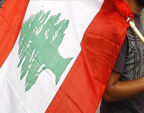 """لبنان: لا يجوز التمادي في إهدارالحقوق العربية تمهيدا لـ""""صفقة القرن"""""""