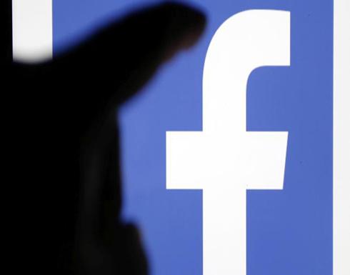 """دراسة: عزوف المراهقين عن استخدام """"فيسبوك"""" بشكل كبير"""
