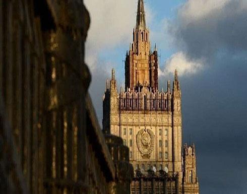 الخارجية الروسية للسفارة البريطانية: كفوا عن نشر الأخبار المزيفة