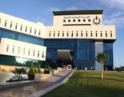 مؤسسة النفط: صادرات الخام الليبية للصين ترتفع لأكثر من مثليها في 2018