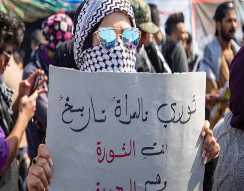 """اغتيال ناشطة عراقية ورد اسمها في """"القائمة الإيرانية"""".."""