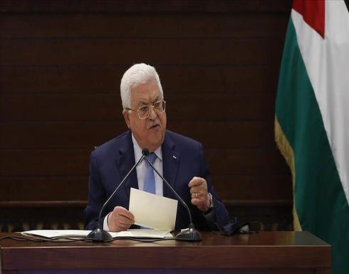 عباس: حريصون على إجراء الانتخابات في الضفة وغزة والقدس الشرقية