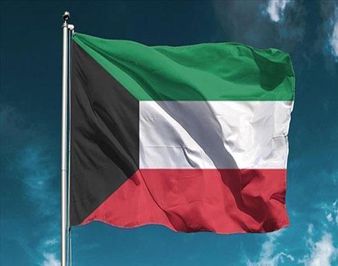 الكويت تشدد الأمن بالمواقع الحيوية غداة رصد طائرة مسيرة