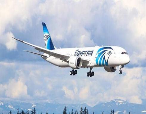 مطار مصري جديد يستقبل أولى الرحلات الدولية