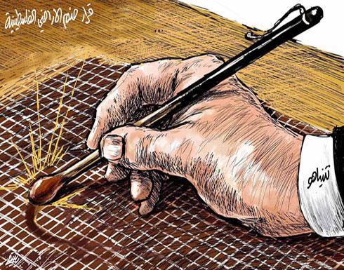 قرار ضم الاراضي الفلسطينية