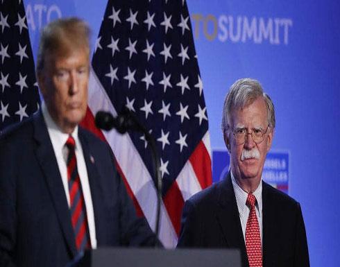 ترامب عن بولتون: لو سمعت له لكنا بالحرب العالمية السادسة