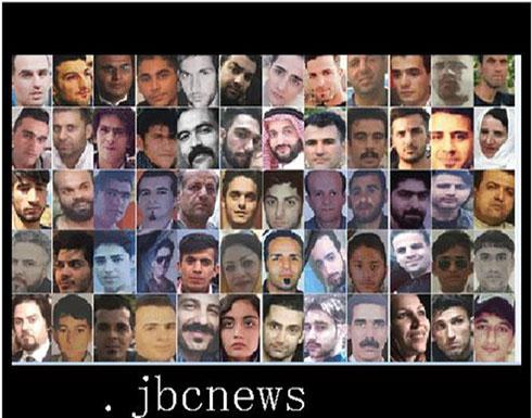 أسماء 30 ضحية اخرى من ضحايا انتفاضة ايران
