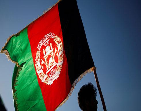 روسيا والولايات المتحدة والصين وباكستان توجه نداء إلى الأطراف الأفغانية