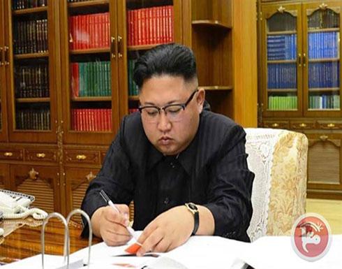 كوريا الشمالية غاضبة من السلوك الامريكي