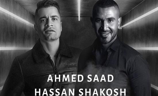 المهن الموسيقية تشكر محسن جابر لعدم طرح أغنية حسن شاكوش مع أحمد سعد