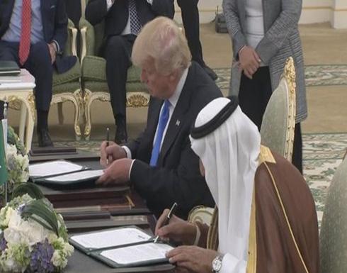 """تفاصيل """"الرؤية الاستراتيجية المشتركة"""" بين الرياض وواشنطن"""
