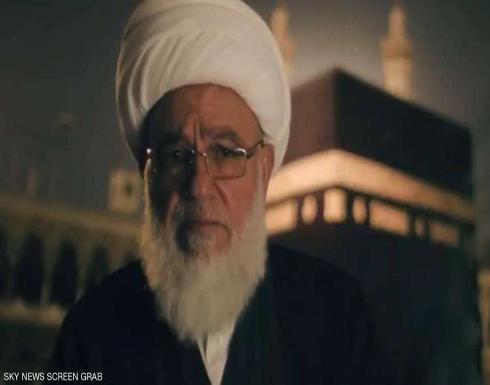 شاهد : أمين عام حزب الله السابق يطالب بمحاكمة حسن نصرالله