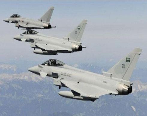التحالف: استهداف مواقع عسكرية مشروعة بقاعدة الديلمي