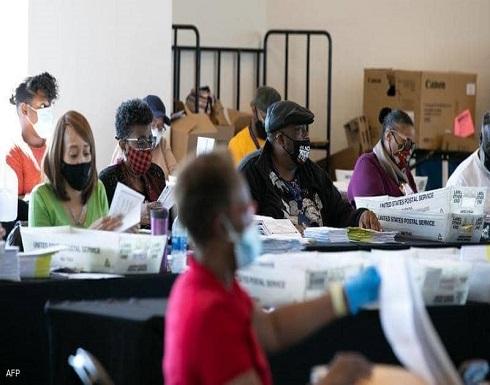 """الانتخابات الأميركية.. جورجيا تتوقع """"إعادة فرز الأصوات"""""""