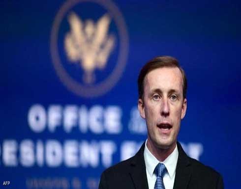 مستشار الأمن القومي الأمريكي: لم نتوصل لاتفاق مع إيران حتى الآن