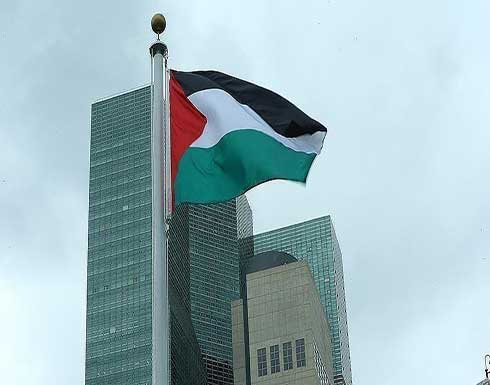 فلسطين تطالب بإدراج عناصر منظمات الاستيطان على قوائم الإرهاب