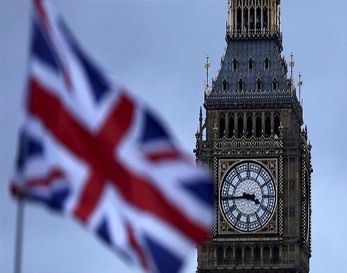 بريطانيا: ملتزمون بالحفاظ على أمن أوروبا