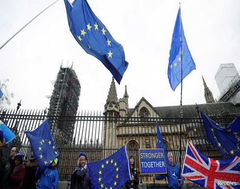 """البرلمان الأوروبي يصادق على الاتفاق التجاري مع لندن بعد """"بريكست"""""""