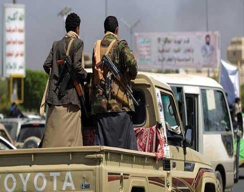 حكومة اليمن تخاطب الأمم المتحدة ومجلس الأمن بشأن جرائم الحوثي في العبدية