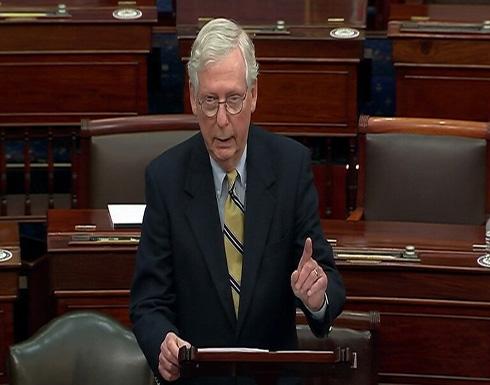 ماكونيل: أسعى لتحسين فرص الحزب الجمهوري في انتخابات 2022