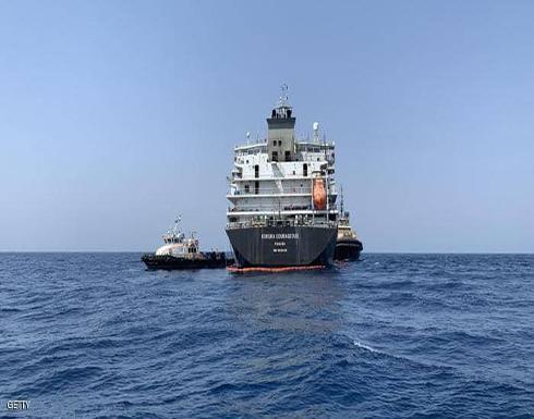 اليابان ستحمي سفنها النفطية في خليج عمان وبحر العرب