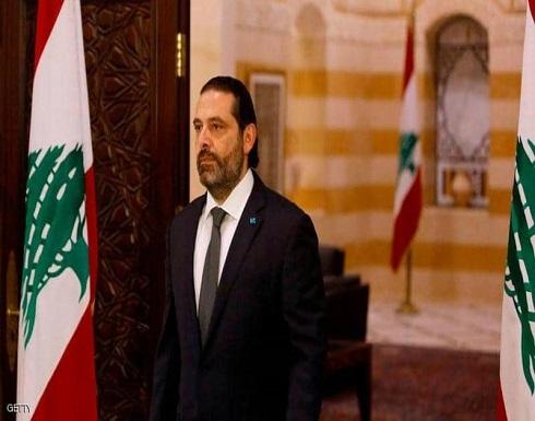 """الحريري يهاجم """"حكومة الوزير جبران باسيل"""" المقبلة"""