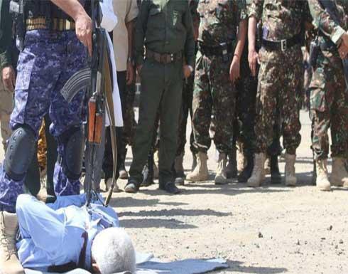 """واشنطن: إعدام الحوثي 9 مدنيين بينهم قاصر عمل """"همجي"""""""