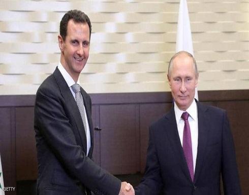 روسيا تطلق عددا من المشاريع التجارية في سوريا