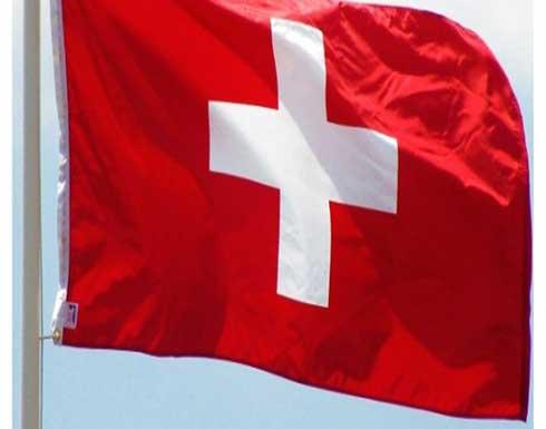 الخارجية السويسرية تعلن خطف مواطنة سويسرية في دارفور