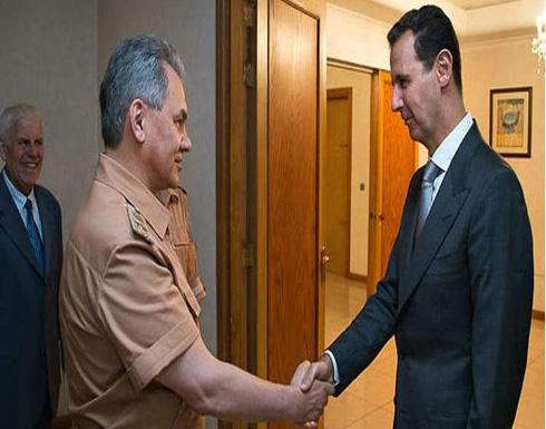 الدفاع الروسية: الوزير شويغو زار دمشق وأجرى محادثات مع الأسد