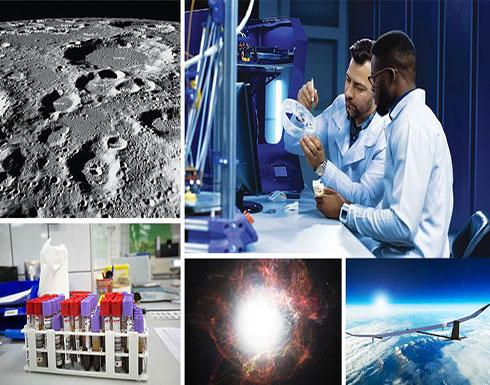 أهم الاكتشافات والابتكارات العلمية لعام 2019