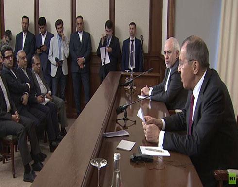 شاهد : مؤتمر صحفي لوزير الخارجية الروسي ونظيره الإيراني