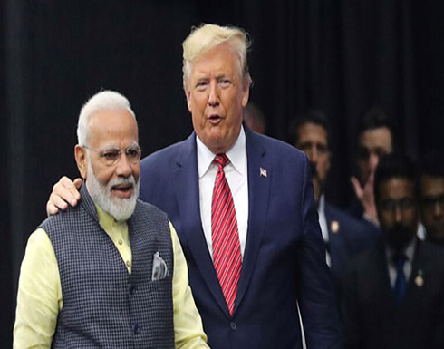 ترامب يعلن عن إجراء أول تدريب عسكري مشترك مع الهند في نوفمبر
