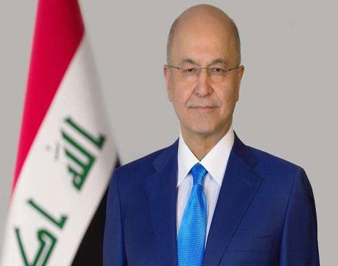 الرئيس العراقي يقصد دول الخليج في جولته الأولى منذ تنصيبه