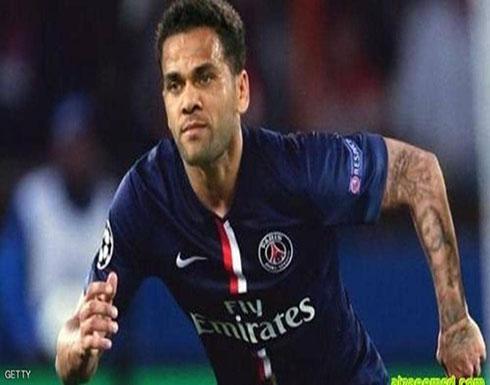 داني ألفيش يضع نقطة النهاية مع باريس سان جرمان