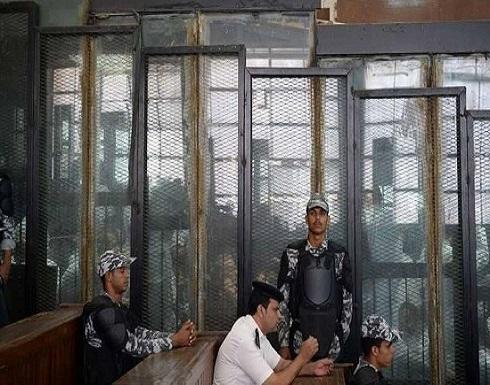 """مصر.. حكم بإعدام مؤسس """"خلية طنطا"""" الإرهابية"""