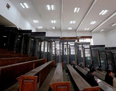إعدام 5 أشخاص من عائلة واحدة في مصر