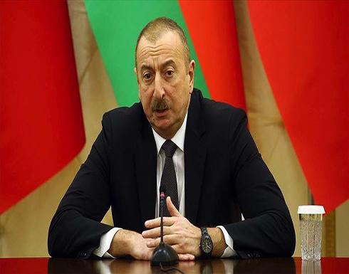 علييف: من يريدون وقف إطلاق النار يرسلون أسلحة إلى أرمينيا