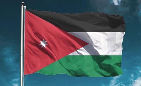 الأردن يغري المستثمرين الأجانب بمنحهم جنسيته..(تقرير)