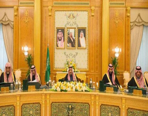 السعودية: حريصون على استقرار اليمن وعودته لمحيطه العربي