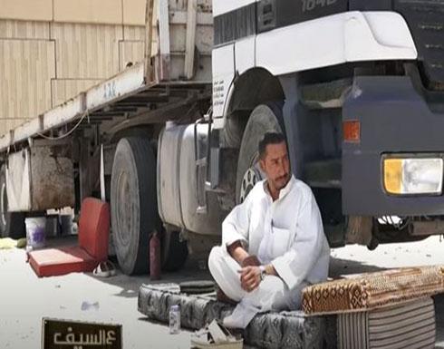 """بالفيديو : كويتي من 1999 ينام في الشارع.. """"ما دمر حياتي إلا أخواني"""""""