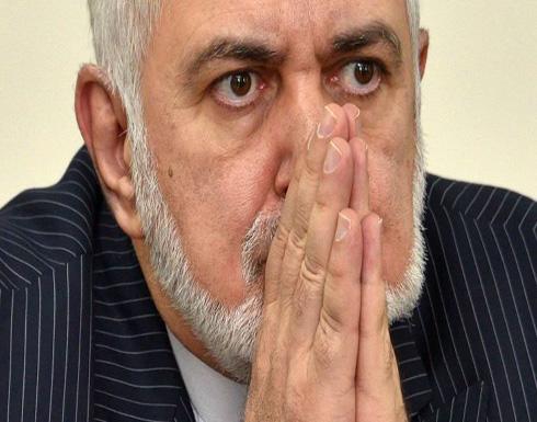 ظريف : رفض محكمة العدل الدولية للاعتراضات الأمريكية انتصار قانوني آخر لطهران