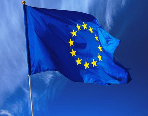 استياء أوروبي من العقوبات على إيران والأخيرة تتجهز