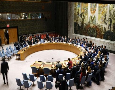 مجلس الأمن يعرب عن قلقه حول إعلان المجلس الانتقالي الجنوبى فى اليمن