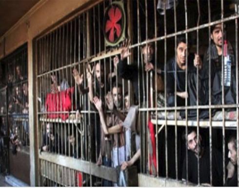 نظام الأسد يسلم الأهالي وثائق وفاة أبنائهم في السجون