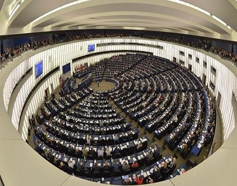 البرلمان الأوروبي يوافق على منح الأردن قرضا بقيمة 500 مليار يورو