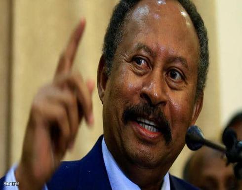 """السودان يبحث """"خطوة مهمة"""" تجاه الفقراء"""