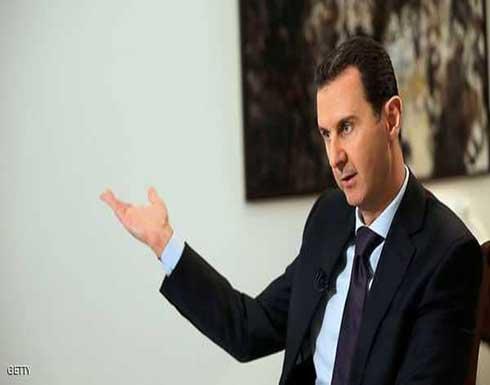 الأسد يعزل حاكم البنك المركزي السوري