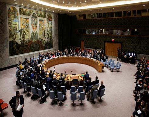 مسودة قرار أميركي تطالب مجلس الأمن بهدنة لشهر بالغوطة